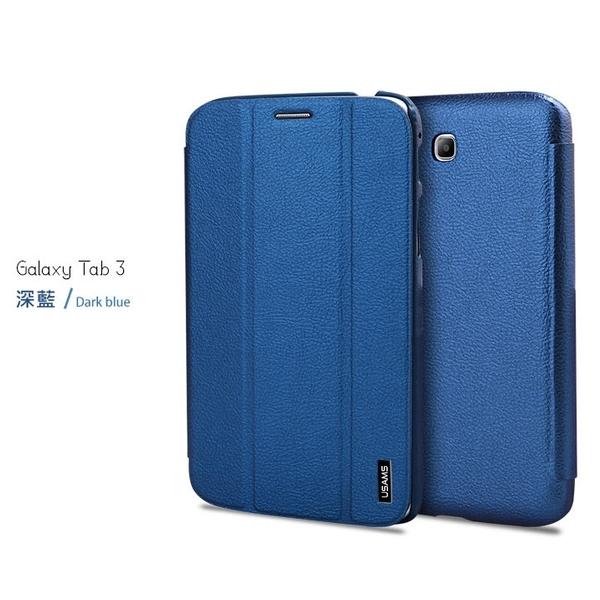 【愛瘋潮】U-Clothes SAMSUNG Tab3 P3200 專用 左翻皮套 - 星空系列