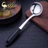 【618好康又一發】湯勺家用湯殼火鍋勺盛湯粥廚房用品