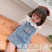 寶寶洋裝3歲4兒童牛仔裙子小女孩公主裙嬰兒夏裝女童吊帶背帶裙 遇见生活