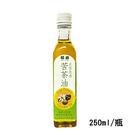 【松鼎油品】北港100%苦茶油 (250ml/瓶)