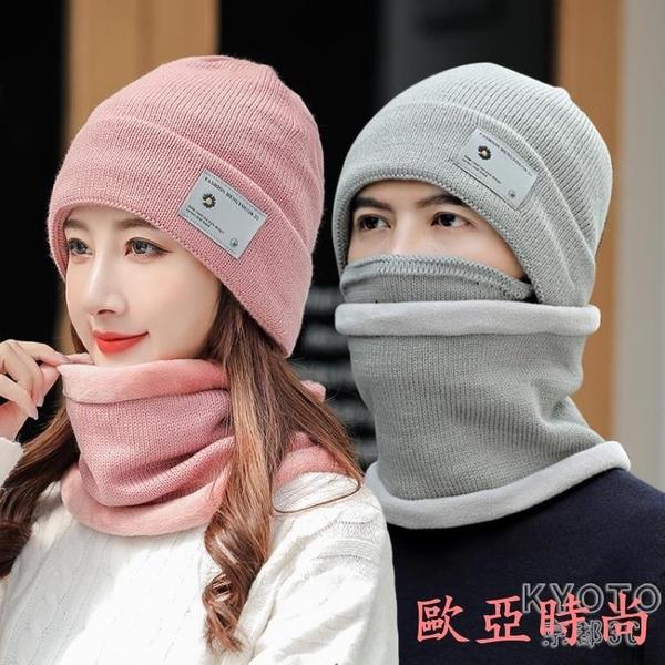 冬季帽子女保暖毛線帽針織帽男士秋冬韓版百搭騎車冬天 【快速出貨】