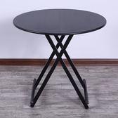 家用折疊桌58*54多功能簡易吃飯桌子飯桌圓桌收縮小圓形可折疊簡易餐桌wy