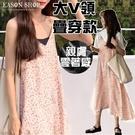 EASON SHOP(GQ0868)韓版復古碎花薄款露鎖骨無袖細肩帶吊帶背心連身裙洋裝女上衣服長裙大擺傘狀A字裙
