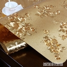 桌巾 軟玻璃餐桌墊茶幾墊塑料pvc水晶板北歐防水防油免洗防燙隔熱桌布 優樂美