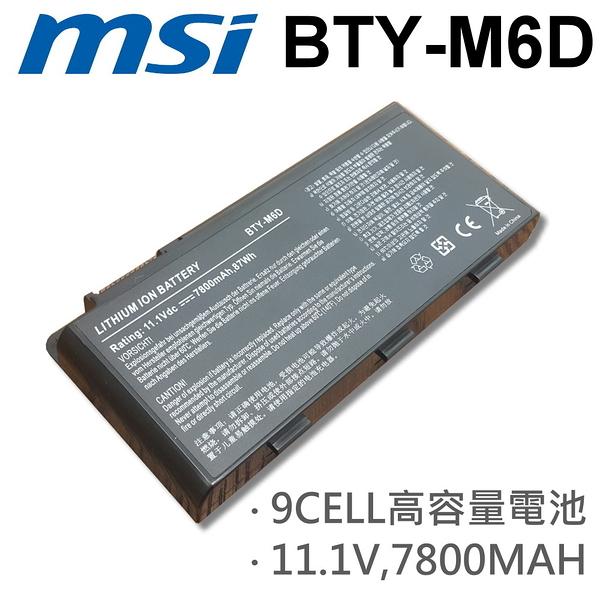 MSI 9芯 日系電芯 BTY-M6D 電池 BTY-M6D MS1762 MS16F2 MS16F3