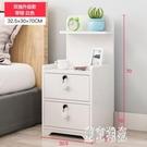 床頭櫃簡約現代臥室小型帶鎖收納櫃簡易床邊...