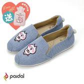 Paidal x 卡娜赫拉的小動物 貓咪樂福鞋懶人鞋