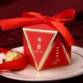 創意鑽石糖盒結婚