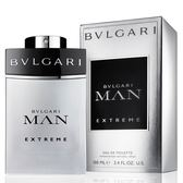 BVLGARI 寶格麗 極致當代男性淡香水 60ml (71051)【娜娜香水美妝】EXTREME
