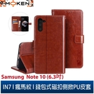 【默肯國際】IN7 瘋馬紋 Samsung Note 10 (6.3吋) 錢包式 磁扣側掀PU皮套 吊飾孔 手機皮套保護殼