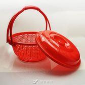 媒人籃花籃 圓形塑料籃子 吉慶婚慶結婚大號紅色媒婆提籃 籃子 樂芙美鞋