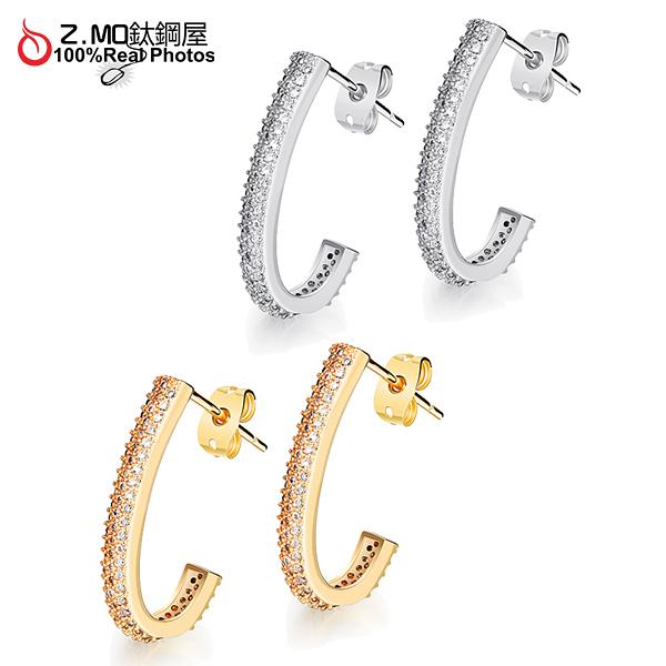 [Z-MO鈦鋼屋]鍍白金水鑽耳環/鍍金耳環/閃亮精緻/優雅大方/一對價【EKA668】