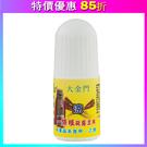 【郵寄免運】依絲黛一條根凝露滾珠-涼(40g/瓶) *2瓶 -02