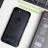 iPhone 7 8 Plus手機殼 保護殼 防摔殼 金屬邊框 玻璃殼 防爆玻璃