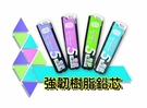 筆樂-PD7884強韌樹脂鉛芯 144個/盒