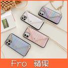 蘋果 iPhone 13 Pro 13 Pro Max 13 Mini 亮包長揹帶殼 手機殼 全包邊 插卡 保護殼