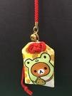 【震撼精品百貨】Rilakkuma San-X 拉拉熊懶懶熊~開運幸福御守/福袋-黃#69900
