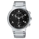 CITIZEN 星辰(AT2400-81E)光動能防水 三眼計時 男錶