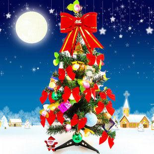 聖誕樹套餐