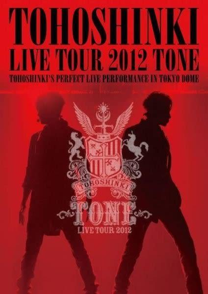 東方神起 2012巡迴演唱會 神起原色 DVD TOHOSHINKI  LIVE TOUR 2012~TONE~(音樂影