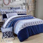 加大薄床包枕套三件組-頂級活性印染100%蜜桃絨棉【FOCA 簡藍氣息】