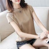 短款套頭圓領冰絲打底衫女寬鬆 薄款針織衫春夏裝短袖t恤女上衣潮  易貨居