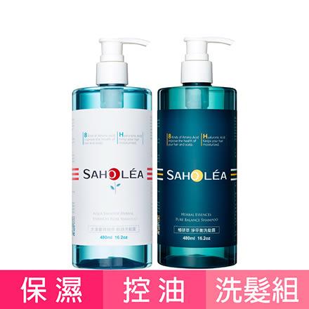 SAHOLEA森歐黎漾-水漾薔薇+淨平衡 洗髮露(480mlX2)