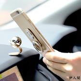 手機支架磁性指環扣支架磁性手機架伊人閣