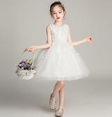 公主裙女童蓬蓬紗生日大童洋裝夏季兒童洋氣花童婚禮小女孩禮服 幸福第一站