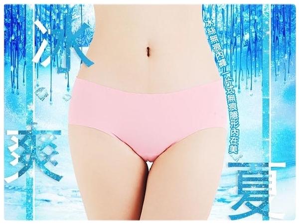 【無痕冰絲內褲中號】透氣順滑涼爽高質感冰絲棉女士三角褲