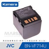 【marsfun火星樂】Kamera 佳美能 VF714U 數位相機電池 充電電池 Jvc D239 D240 D244 相機電池 鋰電池