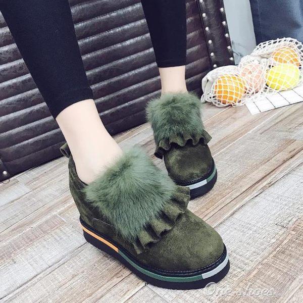 正韓鬆糕厚底休閒鞋時尚百搭內增高毛毛原宿鞋子女 one shoes