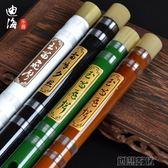竹笛子學生兒童橫笛專業精制教學培訓竹笛樂器  創想數位DF