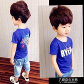 男童短袖t恤純棉中大童韓國兒童裝上衣男裝3-12歲夏款 【東京衣秀】