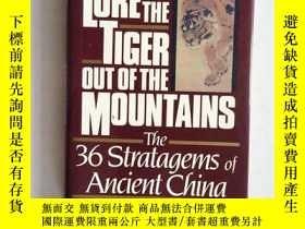 二手書博民逛書店Lure罕見the Tiger Out of the Mount