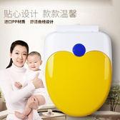 馬桶蓋 通用彩色子母蓋大人兒童U型V型馬桶蓋小孩馬桶蓋 魔法空間