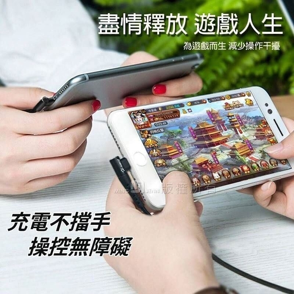 Sony Xperia XZ Premium G8142《台灣製Type-C 5A手遊彎頭L型快充線 加長充電線傳輸線》