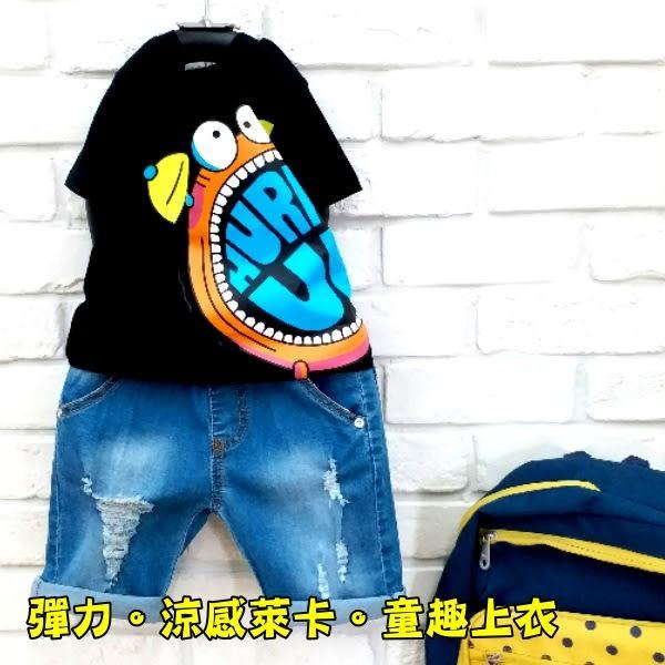 【韓版童裝】彈力造型螃蟹英字鬧鐘上衣-黑【BD18040206】