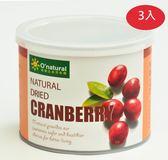 歐納丘-純天然整顆蔓越莓乾3入