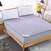 保潔墊 全棉床墊保護墊防滑水洗床護墊1.5m薄款墊被酒店保潔墊1.8床褥子 YXS娜娜小屋