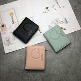 兩折小錢包女短款新款韓版學生小清新迷你可愛折疊原宿硬幣零錢包 森活雜貨