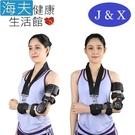 佳新 肢體裝具 (未滅菌)【海夫健康生活館】佳新醫療 肘關節 ROM(JXES-001)