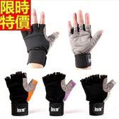 健身手套(半指)可護腕-耐磨透氣加厚掌墊男女騎行手套4色69v18【時尚巴黎】