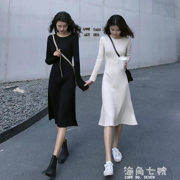 2020早秋冬季新款韓版女裝修身顯瘦中長款打底裙長袖針織衫洋裝 元旦全館免運
