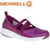 【MERRELL 美國 女款1SIX8 MJ AC+ 輕量休閒鞋《紫》】ML45704/休閒鞋/懶人鞋/便鞋/運動鞋