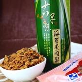 【唯王】 海苔素肉鬆罐