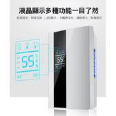 家用小型除濕機家庭全自動空氣壓縮抽濕機幹衣快速排水管乾燥防潮lx