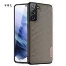 尼龍纖維三星S21保護殼 日韓Galaxy S21+保護套 純色商務三星S21 Ultra手機殼 SamSung S21簡約手機套