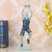 【藍色 抬球】創意抽象籃球運動員人物雕塑擺件藝術品
