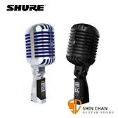 麥克風 ►經典復古麥克風 SHURE SUPER 55 人聲專用 動圈式 【SUPER-55/Deluxe Vocal Microphone】